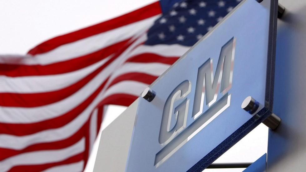 Постачальники GM будьте уважні!